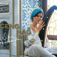 sirin-pancaroglu-album-2014-SP_KAPAK_ON1